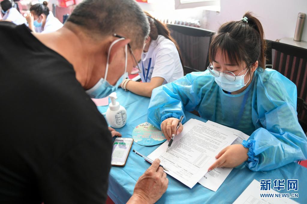 呼和浩特:新冠疫苗接种有序进行