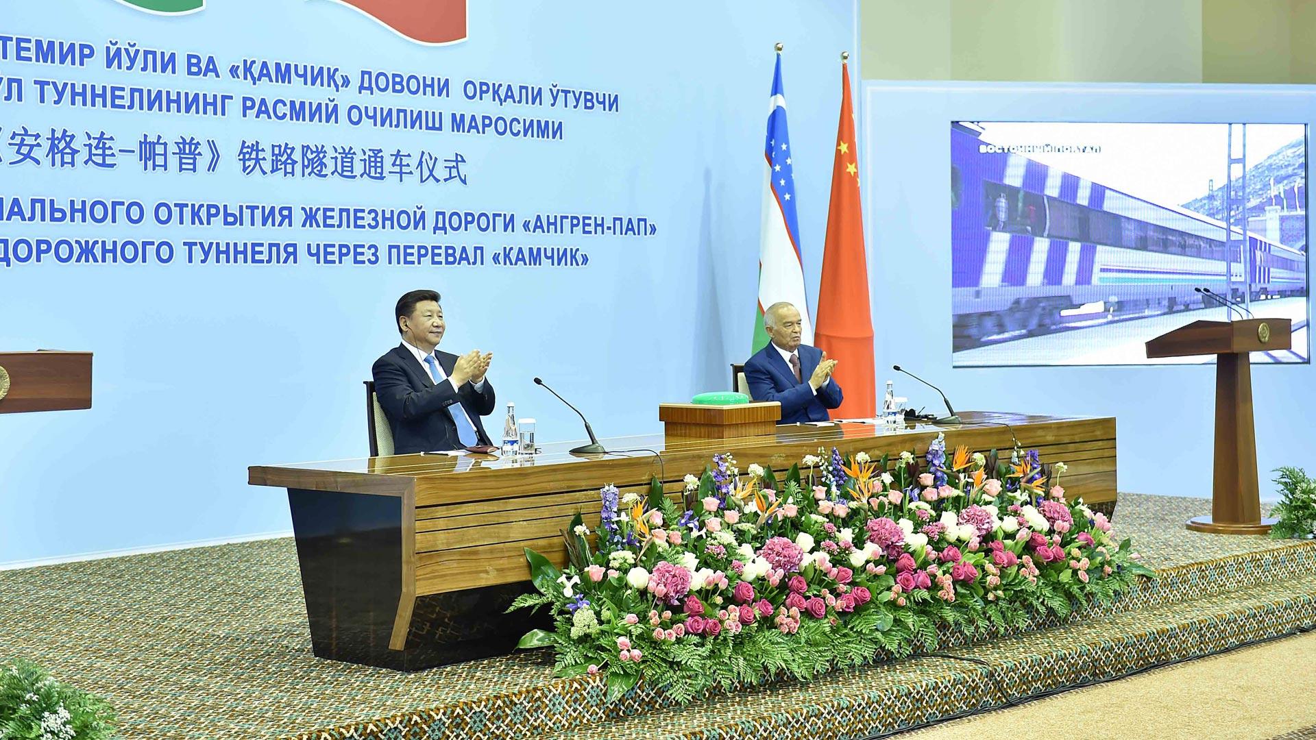 """習近平同卡裏莫夫共同出席""""安格連-帕普""""鐵路隧道通車視頻連線活動"""