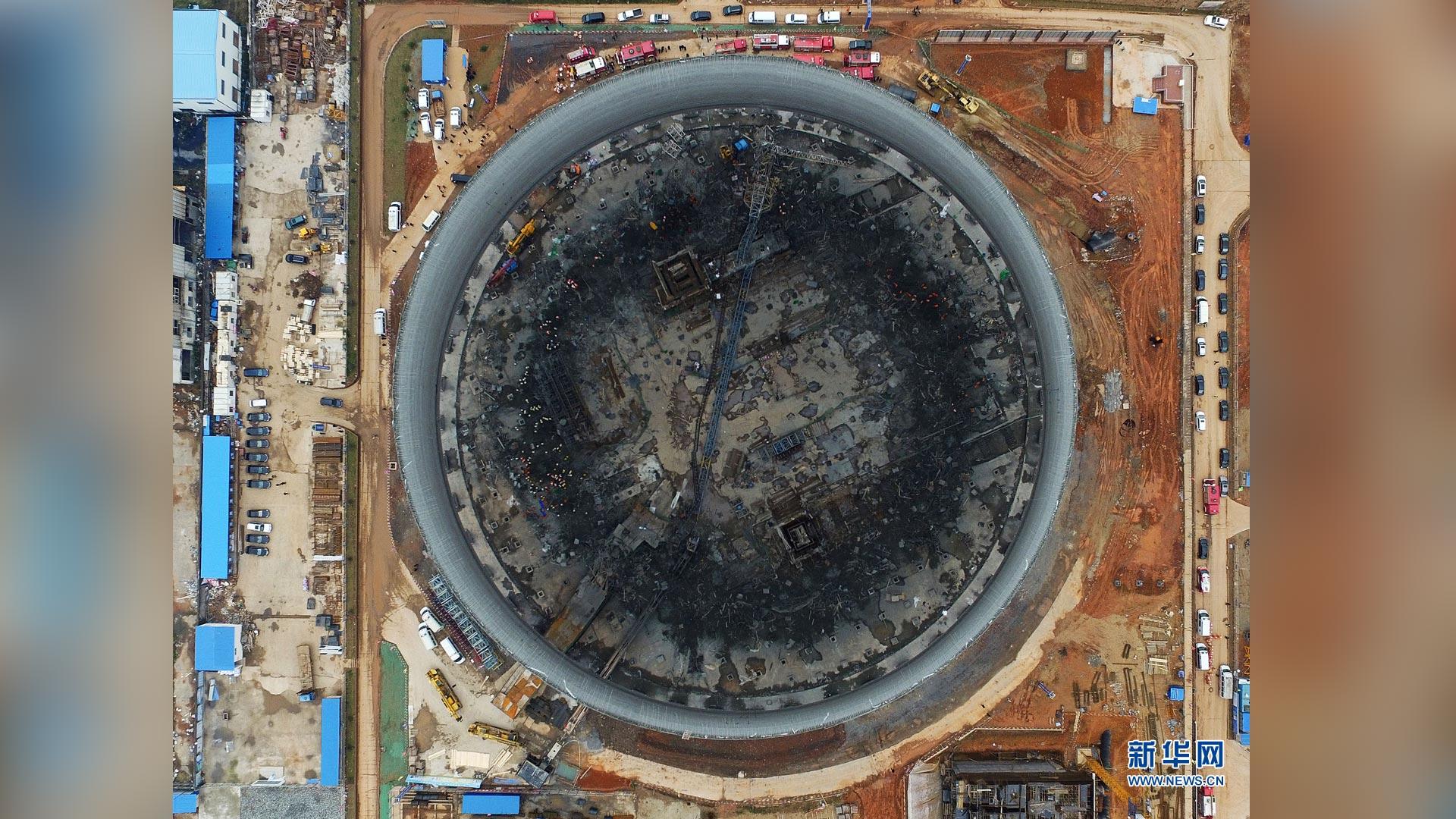 """""""天空之眼""""带你回望2016 - 人在上海    - 中国新闻画报"""