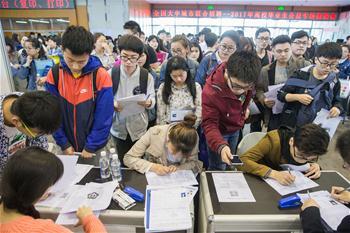 海南省人口出生率_河南省人口出生率