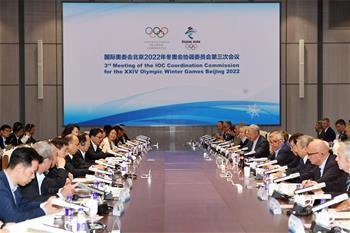 國際奧委會北京2022年冬奧會協調委員會第三次會議在北京舉行
