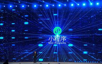 世界互聯網領先科技成果發布活動在烏鎮舉行