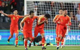 【亞洲杯】中國隊3比0戰勝菲律賓隊 提前小組出線