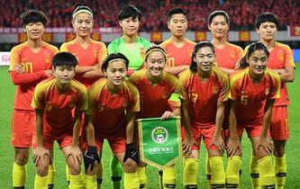 國際女足錦標賽:中國隊奪冠