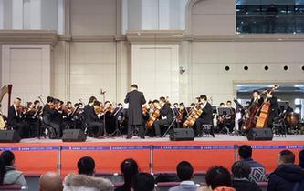 火車站裏的交響音樂會