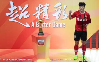 新赛季中超开幕式在深圳举行