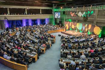 联合国环境问题科学、政策和商业论坛开幕