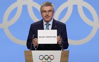 意大利米蘭/科爾蒂納丹佩佐獲得2026年冬奧會舉辦權