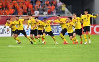 亞冠:廣州恒大晉級八強