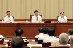十三屆全國人大常委會第十三次會議在京閉幕