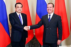 李克強同俄羅斯總理梅德韋傑夫共同主持中俄總理第二十四次定期會晤