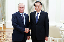 李克強會見俄羅斯總統普京
