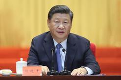 習近平出席中央政協工作會議暨慶祝中國人民政治協商會議成立70周年大會並發表重要講話