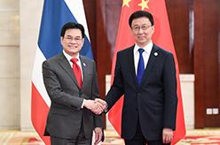 韓正會見泰國副總理兼商業部長朱林