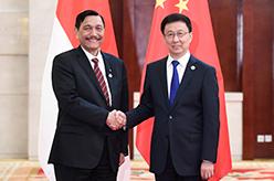 韓正會見印尼總統特使、海洋統籌部長盧胡特