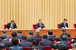 中央政協工作會議舉行第二次全體會議 汪洋出席並作總結講話
