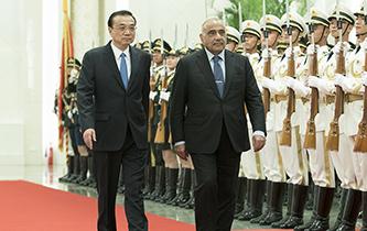 李克強同伊拉克總理阿卜杜勒-邁赫迪舉行會談