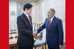 栗戰書對哈薩克斯坦進行正式友好訪問