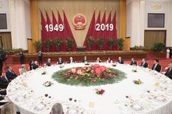 韓正出席慶祝中華人民共和國成立70周年外國專家招待會並致辭