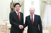栗戰書對俄羅斯進行正式友好訪問