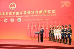 王滬寧主持中華人民共和國國家勳章和國家榮譽稱號頒授儀式