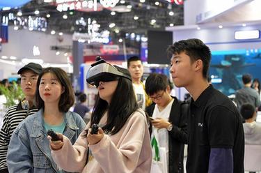 2019世界VR産業大會開幕