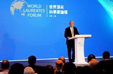 第二屆世界頂尖科學家論壇開幕