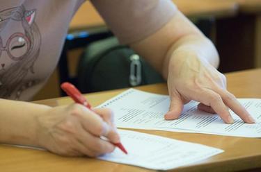 俄羅斯舉行第四屆俄歷史民族知識考試活動