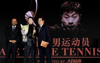 2019國際乒聯球星頒獎盛典舉行