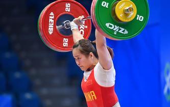 舉重——世界杯:鄧薇獲女子64公斤級抓舉和總成績冠軍並創造抓舉新世界紀錄