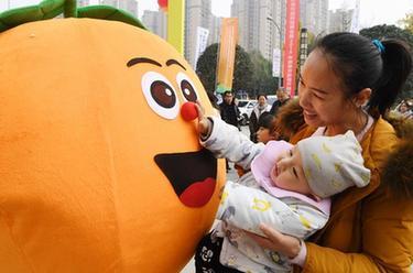 重慶奉節國際橙博會開幕