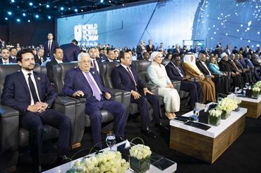 第三屆世界青年論壇在埃及舉行