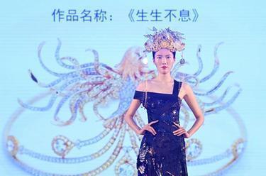 2019年中國技能大賽-全國珠寶制作職業技能競賽頒獎典禮在京舉行