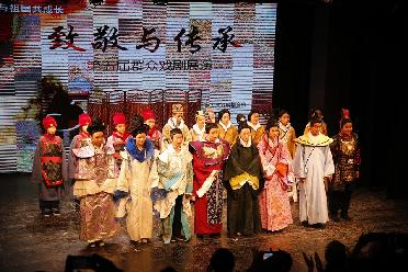 中學生北京人藝演話劇
