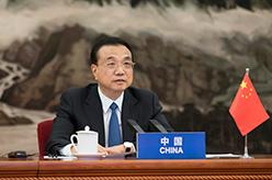 李克強出席東盟與中日韓抗擊新冠肺炎疫情領導人特別會議