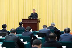 汪洋出席全國政協委員讀書活動啟動儀式
