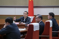 李克強主持召開部分省市經濟形勢視頻座談會