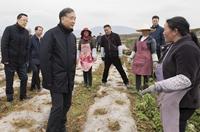 汪洋在雲南、貴州調研脫貧攻堅工作