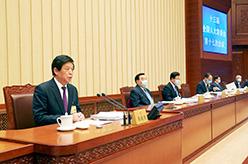 十三屆全國人大常委會第十七次會議在京舉行