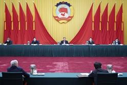 汪洋主持召開全國政協主席會議 建議5月21日召開全國政協十三屆三次會議