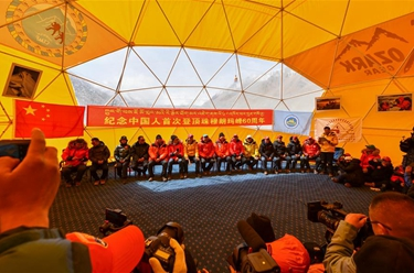 海拔5200米的會議 中國人首次登頂珠穆朗瑪峰60周年座談會舉行