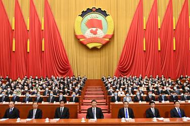 全國政協十三屆三次會議在北京開幕