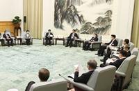 十三屆全國人大常委會舉行第五十七次委員長會議