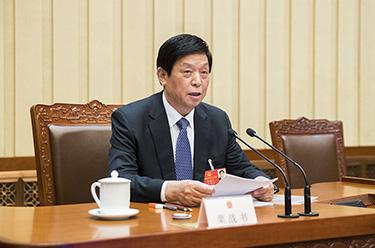 十三屆全國人大三次會議主席團舉行第一次會議