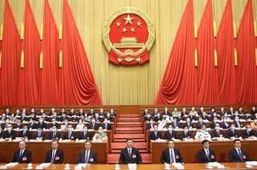 十三屆全國人大三次會議在北京開幕