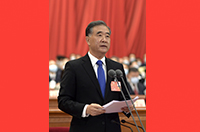 全國政協十三屆三次會議舉行閉幕會 汪洋發表講話
