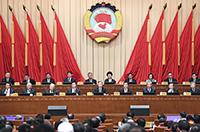 全國政協十三屆常委會第十一次會議舉行 汪洋主持