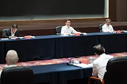 韓正主持召開推進海南全面深化改革開放領導小組全體會議並講話