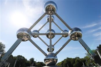 比利時原子球塔重新開放