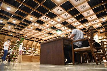 濟南:無人值守的24小時書房開館